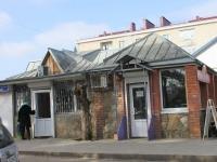 Goryachy Klyuch, Lenin st, 房屋 173А. 商店