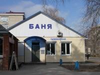 Goryachy Klyuch, Lenin st, 房屋 173. 家政服务