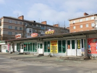 Goryachy Klyuch, Lenin st, house 177А. store