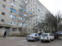 Goryachy Klyuch, Lenin st, house 179А. Apartment house