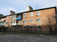 Goryachy Klyuch, Lenin st, 房屋 179Б. 公寓楼