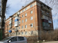 Goryachy Klyuch, Lenin st, house 179. Apartment house
