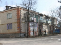 Goryachy Klyuch, Lenin st, house 182Б. Apartment house