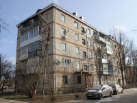 Goryachy Klyuch, Lenin st, house 182. Apartment house