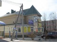 Горячий Ключ, улица Ленина, дом 188А. офисное здание