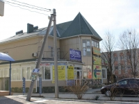 Goryachy Klyuch, Lenin st, house 188А. office building