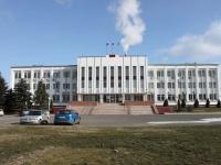 Goryachy Klyuch, Lenin st, 房屋 191. 管理机关