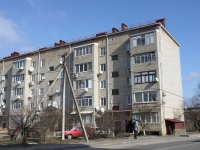 Goryachy Klyuch, Lenin st, house 193. Apartment house