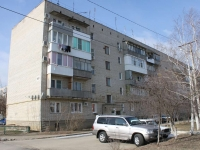 Goryachy Klyuch, Lenin st, house 197. Apartment house