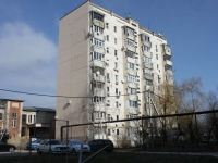 Goryachy Klyuch, Lenin st, house 205. Apartment house