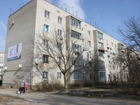 Goryachy Klyuch, Lenin st, house 207. Apartment house