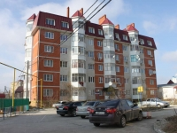 Goryachy Klyuch, Lenin st, house 210. Apartment house