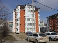 Goryachy Klyuch, Lenin st, house 211В. Apartment house
