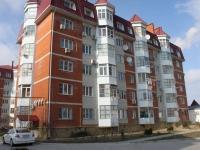 Горячий Ключ, улица Ленина, дом 212. многоквартирный дом