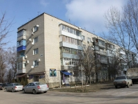 Goryachy Klyuch, Lenin st, house 213. Apartment house
