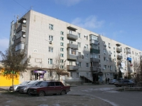 Goryachy Klyuch, Lenin st, house 217. Apartment house