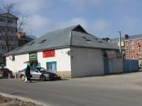 Горячий Ключ, улица Ленина, дом 232А. кафе / бар