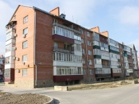 Goryachy Klyuch, Lenin st, house 232Б. Apartment house