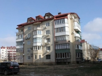 Goryachy Klyuch, Lenin st, house 238А. Apartment house