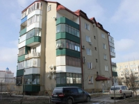 Goryachy Klyuch, Lenin st, house 238Б. Apartment house