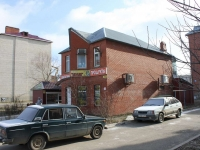 Goryachy Klyuch, Lenin st, house 238В. store