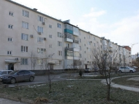 Goryachy Klyuch, Lenin st, house 240. Apartment house