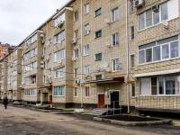Goryachy Klyuch, Lenin st, 房屋 193. 公寓楼