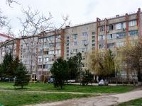 Goryachy Klyuch, Lenin st, 房屋 189. 公寓楼