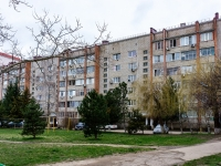 Goryachy Klyuch, Lenin st, house 189. Apartment house
