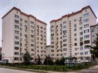 Goryachy Klyuch, Lenin st, house 195Б. Apartment house