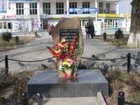 Goryachy Klyuch, 纪念碑 Ликвидаторам чернобыльской аварииLenin st, 纪念碑 Ликвидаторам чернобыльской аварии