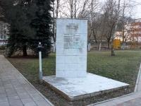 Goryachy Klyuch, 纪念碑 Героям Советского СоюзаLenin st, 纪念碑 Героям Советского Союза