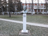 Goryachy Klyuch, 纪念碑 М.М. КорницкомуLenin st, 纪念碑 М.М. Корницкому