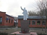 Горячий Ключ, улица Ленина. памятник В.И. Ленину