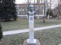 Goryachy Klyuch, 纪念碑 А.Х. МелконянуLenin st, 纪念碑 А.Х. Мелконяну