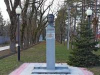 Goryachy Klyuch, 纪念碑 А.С. ПушкинуLenin st, 纪念碑 А.С. Пушкину