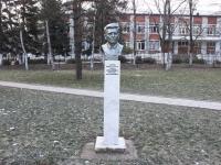 Goryachy Klyuch, monument М.М. ШалжиянуLenin st, monument М.М. Шалжияну