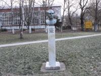 Горячий Ключ, памятник А.А. Сноплянуулица Ленина, памятник А.А. Снопляну