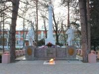 Goryachy Klyuch, memorial Вечный огоньLenin st, memorial Вечный огонь