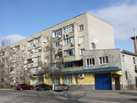 Goryachy Klyuch, Kirichenko st, house 2. Apartment house