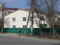 Goryachy Klyuch, Kirichenko st, house 4. office building