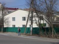 Goryachy Klyuch, st Kirichenko, house 4. office building