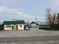 Goryachy Klyuch, factory Горячеключевской, Kirichenko st, house 9