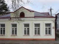 Goryachy Klyuch, Sverdlov st, 房屋 15. 写字楼