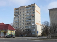 Goryachy Klyuch, Revolyutsii st, house 1. Apartment house