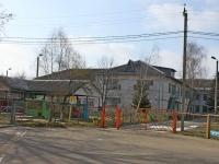 Goryachy Klyuch, 幼儿园 №3, Repin st, 房屋 49
