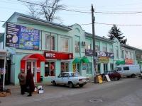 Goryachy Klyuch, st Urusov, house 67А. store