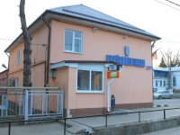 Goryachy Klyuch, Shkolnaya st, house 28. bank