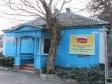 Goryachy Klyuch, Shkolnaya st, house32
