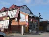 Goryachy Klyuch, Shkolnaya st, house 33. store